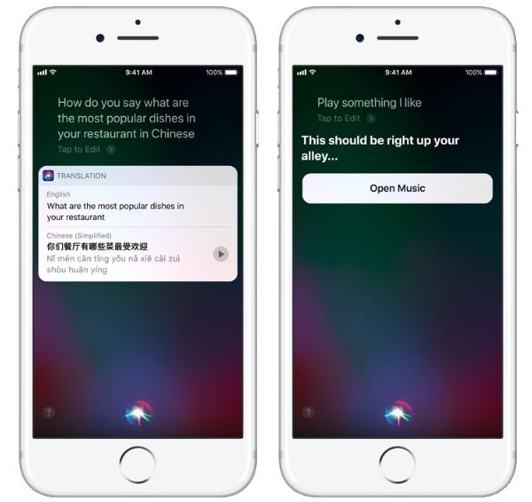 Apple iOS 2011 Features - More Intelligent Siri