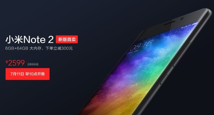 Xiaomi Launches Mi Note 2 Special Edition With 6GB RAM and 3D Glass Body