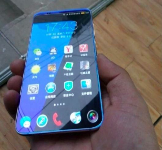 Xiaomi Mi 7 leaked photo