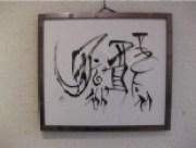 「風は虎に従い、龍は雲に従う」という古事を甲骨文字で書いた作品。絵のように楽しんでいただければ・・・。