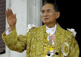 未来世紀ジパング プミポン国王