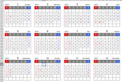 2019年 Excel年間カレンダーA4横型