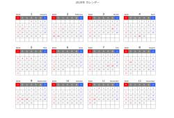 2020年 PDF年間カレンダーA4横型