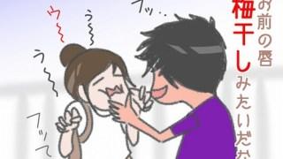 【美咲は夏向(かなた)と付き合う?】好きな人がいること 感想やあらすじ | 月9ドラマ『スキコト』
