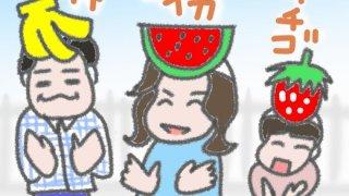 【第4話】吉良奈津子 | 夫の浩太朗とシッター坂部の不倫で家庭崩壊の危機
