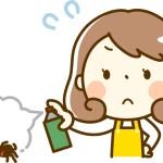 台所に小さな黒い虫?シバンムシの発生の原因や駆除の方法を徹底解説