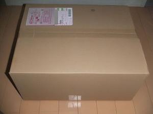 買取サービスの箱が届きました。