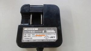 黄色の線の部分に対応電圧について記載されている。
