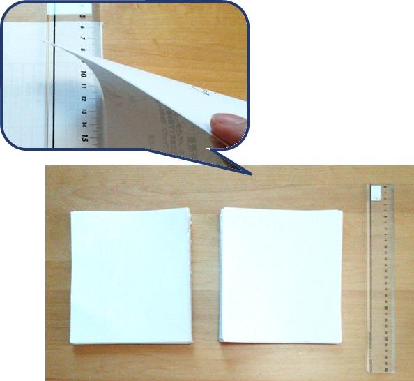 裏紙メモ帳の作り方①