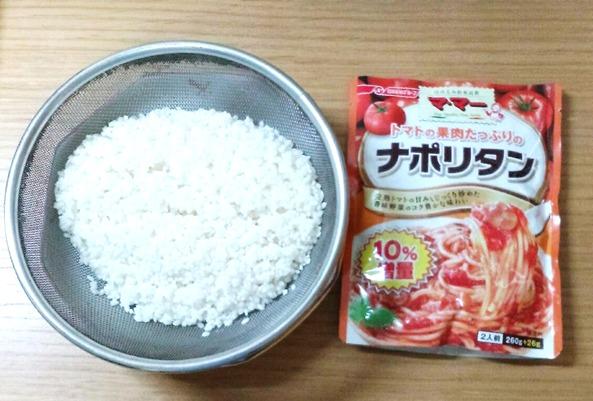 お米とトマトの果肉たっぷりのナポリタン