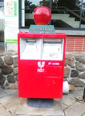 弘前市で見つけた郵便ポスト