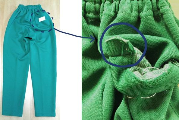 ポケットの縫い代部分を切り取って共布に