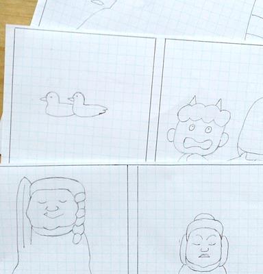 びじゅチューン!「お互い擬態」から描き起こした図案