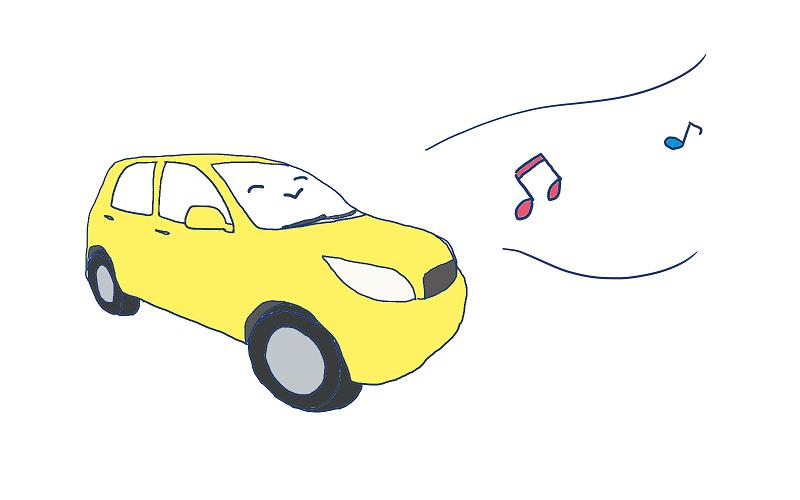 楽しく運転