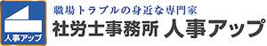 interview-14_logo.jpg