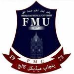 Faisalabad Medical University Merit List 2018