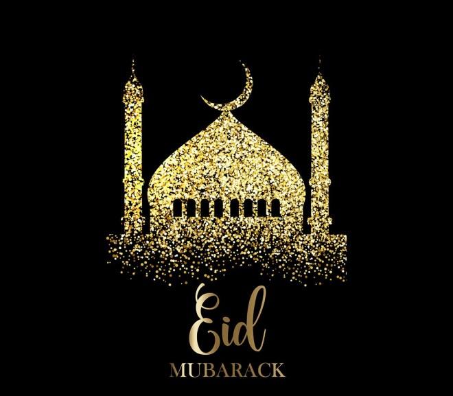Eid Mubarak Wishes, Greetings & Gift Cards 2021