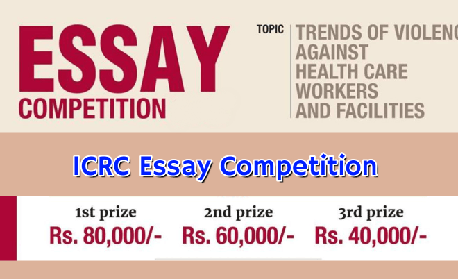 ICRC Pakistan Essay Writing Competition