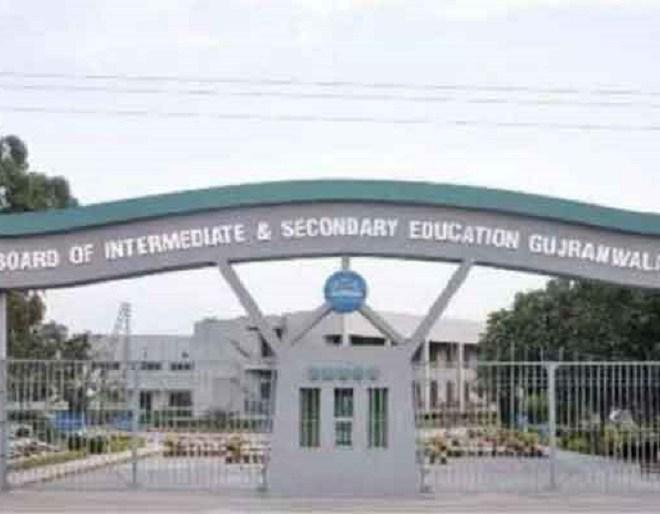 BISE Gujranwala Board Intermediate Registration Fee 2021
