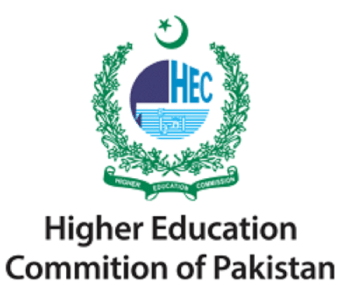 What is HEC Entry Test & How to Apply?