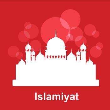 9th Class Islamiyat Guess Paper 2021 Download Free