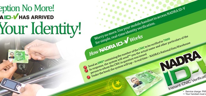 Check Online Cnic Id Card Verification And Detail Bio Data