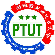 PTUT – Punjab Tianjin University of Technology Admission 2021