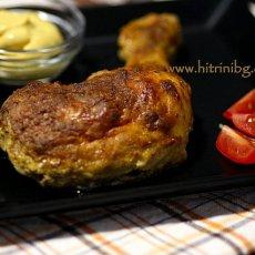 Мариновани пилешки бутчета в горчица