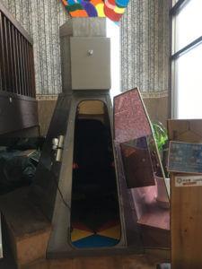 七沢荘の宇宙パワーボックス