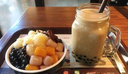 [MeetFresh鮮芋仙/横浜中華街店]タピオカや芋園を食べてきた!混雑は?