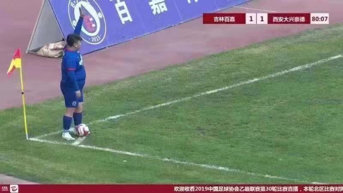 A Chinese businessman identified as He Shihua, reportedly bought Zibo Cuju, a second tier Chinese side, and told the coach to play his 126kg son.