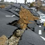Parts of Accra hit by another earth tremor