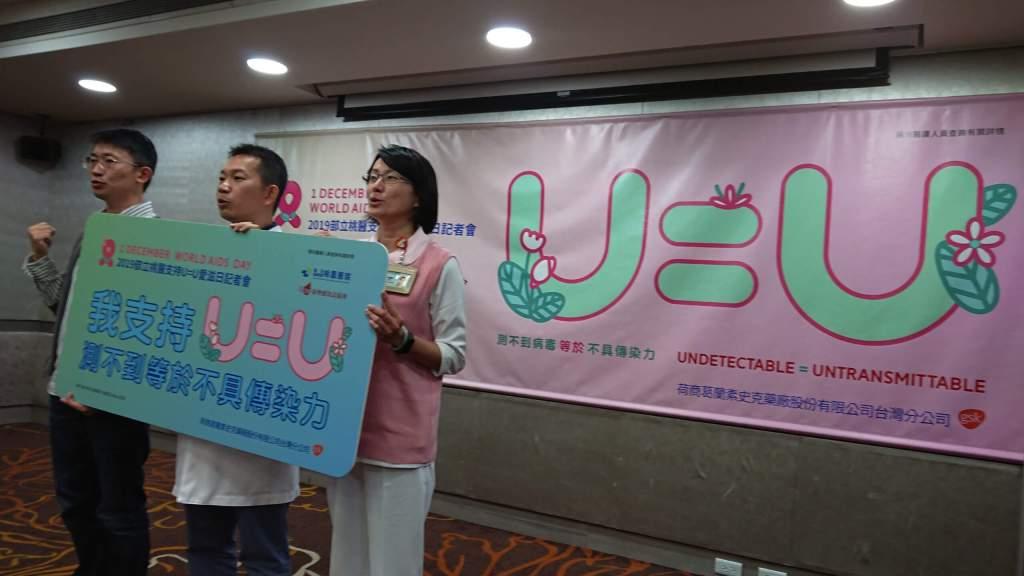 呼籲支持國際共識【U=U】 測不到等於不具感染力, 真人實事改編首部女性愛滋微電影,見證U=U幸福曙光