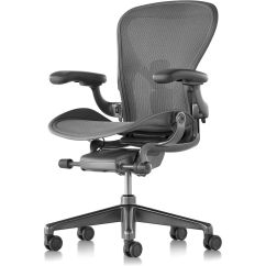 Aeron Chair Review 2016 Folding Bar Hivemodern