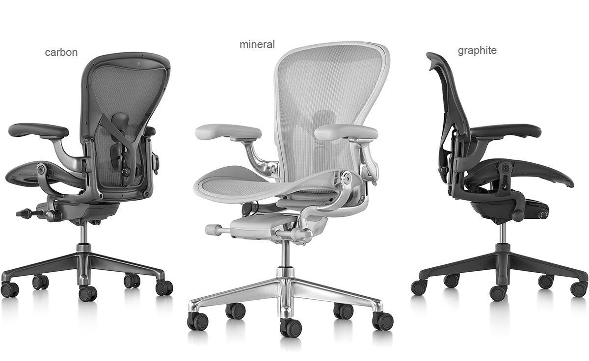 Aeron Chair  hivemoderncom