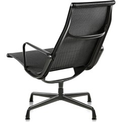 Herman Miller Eames Chair Replica Kids Folding Table And Chairs Aluminum Group Lounge Outdoor Hivemodern