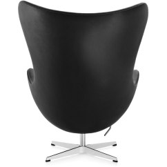 Modern Aluminum Chair Summer Infant Bentwood High Arne Jacobsen Egg - Hivemodern.com