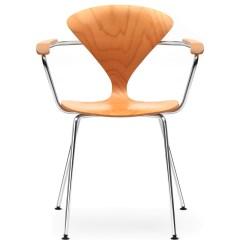 Chair Steel Legs Ikea Wicker Cherner Metal Leg Arm Hivemodern