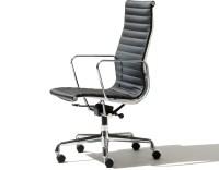 Eames Aluminum Group Executive Chair - hivemodern.com