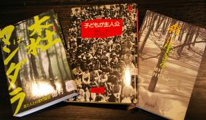 「ともだち書店」創設者の徳村彰・杜紀子夫妻の著書「子どもが主人公」に、詳しく当時の事が描かれている。徳村夫妻は、現在は北海道オホーツク滝上町に移住し、書籍も複数執筆・出版している