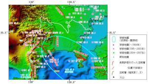 神奈川県ではこれまで多数の地震が起こっている(政府地震本部)