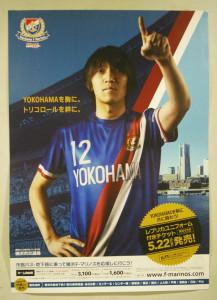 中村俊輔選手のポスターももちろんキラリ輝いています