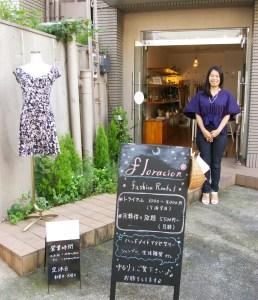 学生時代からの懐かしい街・日吉のお店にぜひお越しください、と佐藤さん。日吉駅からサンロード経由で徒歩4分と立地も便利