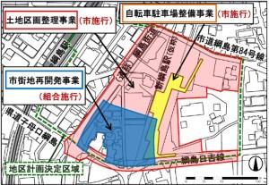 今回決定した都市計画は、ほとんどが地下の新綱島駅上部にかかっている(市の資料より)