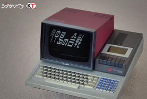 """パソコンゲーム「川中島の合戦」はカセットテープで""""再生""""してプレイする歴史シミュレーションゲームだった(「シブサワ・コウ」35周年記念サイトより)"""