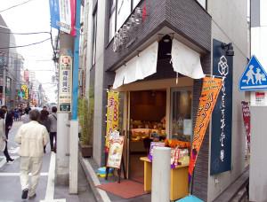 駅の目の前、浜銀通りにある亀屋万年堂日吉店