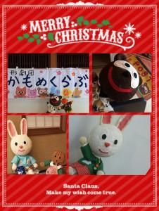 駒林学童会場では、人形劇団かもめくらぶ(写真は同劇団ブログ)によるゲームや人形劇「とんでったお星さま」を予定