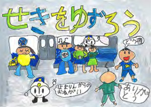 日吉駅長賞は日吉台小学校2年生の作品