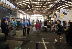 高田側のスタート地点では、高田・南日吉・綱島などの商店街代表者らがあいさつ
