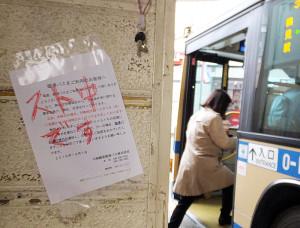 綱島駅では臨港バスのストを知り鶴見駅行の市営バスに乗り換える客も(10時30分ごろ)